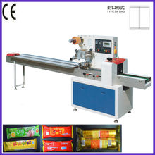 automatic pillow lollipop candy packing machine (low price)