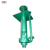40 MSP Vertical Slurry Mining Water Industry submersible water pump manual suction pump