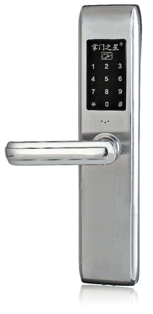 electronic code number lock