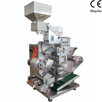 automatic tablet capsule filling and sealing packing machine for strip bag