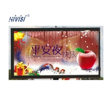 DIP LEDs <span class=keywords><strong>p16</strong></span> rgb voll farbe outdoor-led-display billboard modul