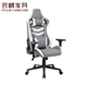 free cheap modern china manufacturer king throne chair wood manager office recaro executive ps4 gaming chair dropshipping