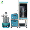 photo reactor design 500ml outside-illuminated photo chemical reactor price