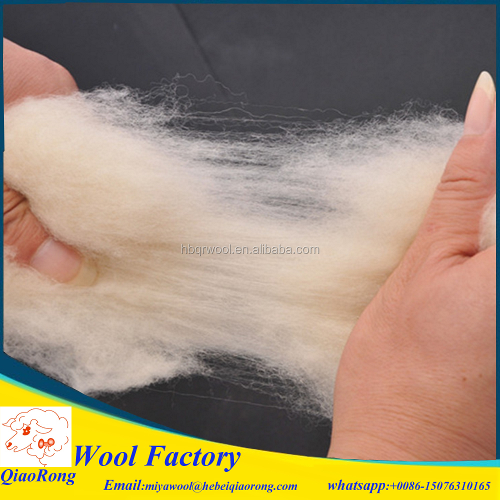 Washed & carded wool washing raw wool cashmere wool
