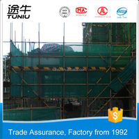 Trade Assurancer Own Factory Shade net/Grid construction safety net