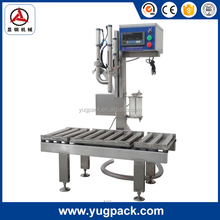 YGF-BW/20 olive oil filling machine