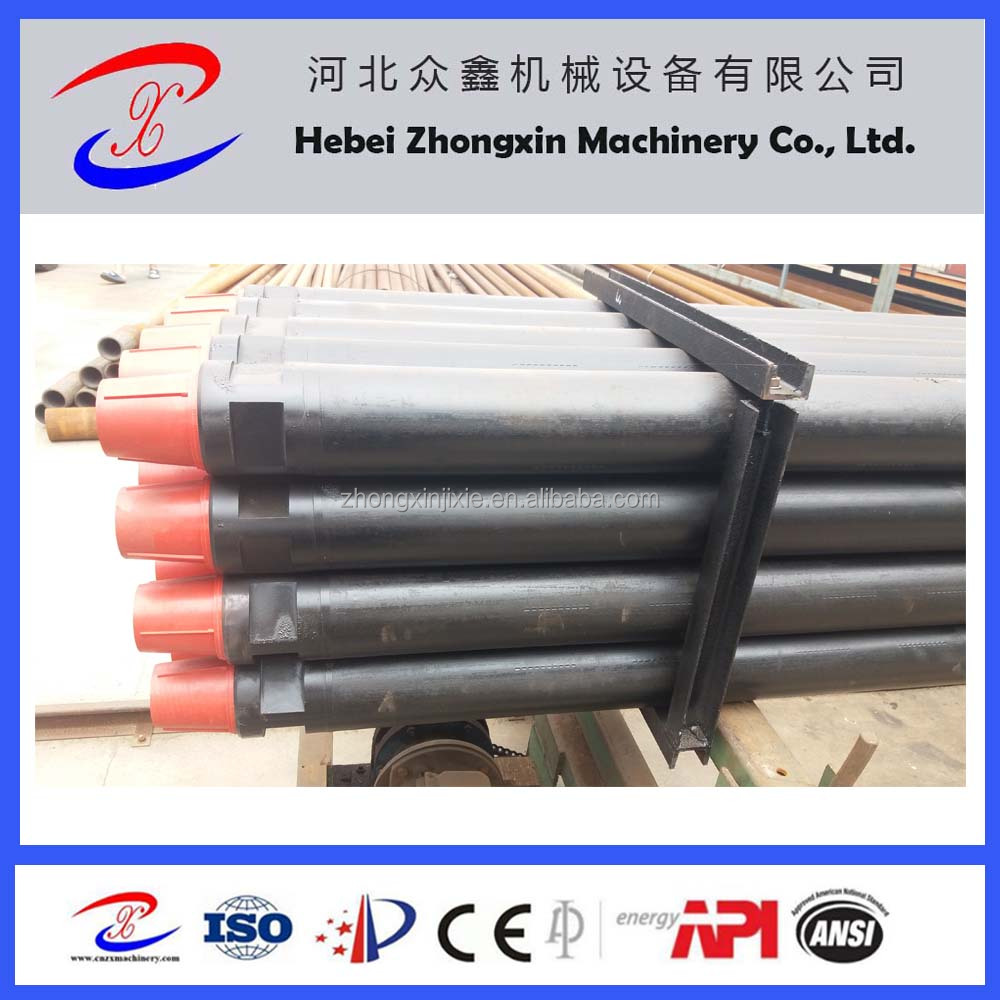 OD 3.5inch water well drill pipe/drill rod steel grade g105 chinese supplier