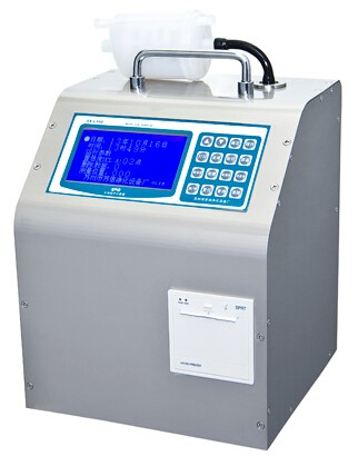 particle counter machine