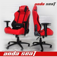 Adjustable Executive PVC Leather Office Computer Chair Game Simulator Seat SPO