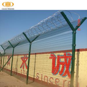Saudi Arabia Gates, Saudi Arabia Gates Suppliers and