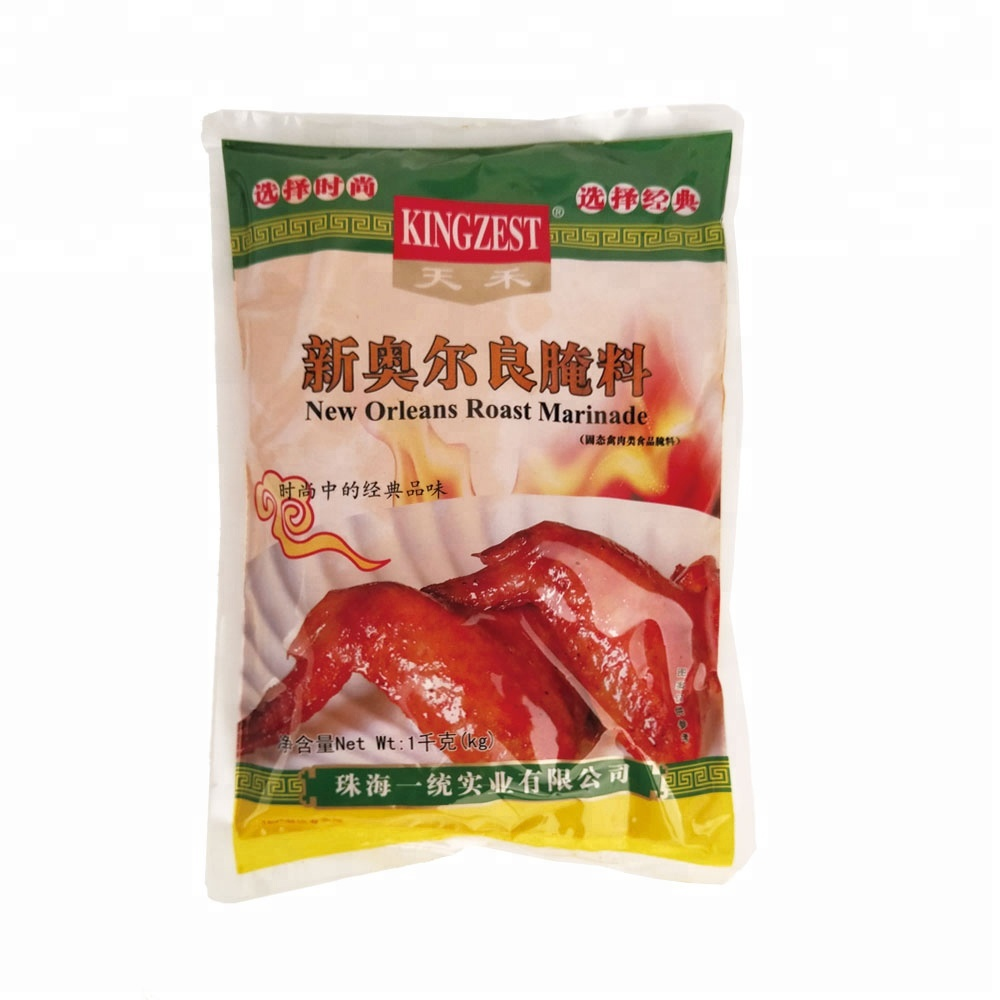 <strong>factory</strong> price KINGZEST 1kg bag barbecue flavor powder