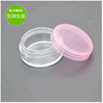 3g 5g clear small plastic cosmetic containers 5g 5ml