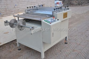 Air filter making machine Circle Making Machine for Oil and Air Filter , Diameter 80mm