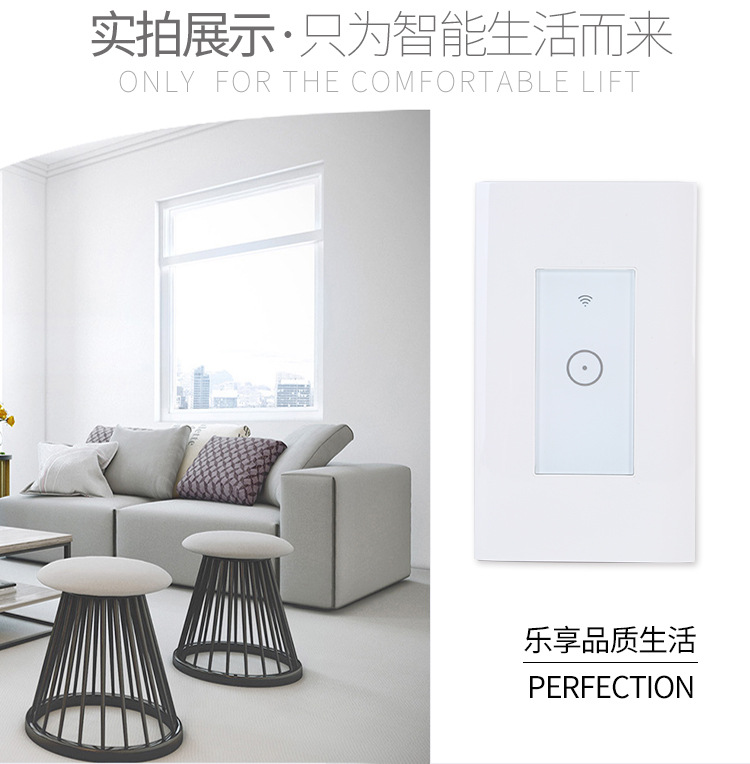 Tuya App Controlled Light Switch/Bluetooth Smart Wireless Wifi Wall Light Switch/Smart Wifi Wall Switch