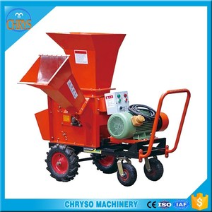 Small wood crusher for tree branch,leaves,fertilizer