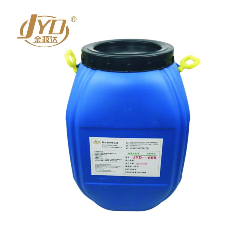 Js Beton Zement Wasserdichte Beschichtung-bitumen Verbindung - Buy Product  on Alibaba.com