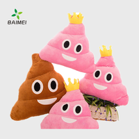 High quality brown irregular shape 3D poop plush emoji pillow cover