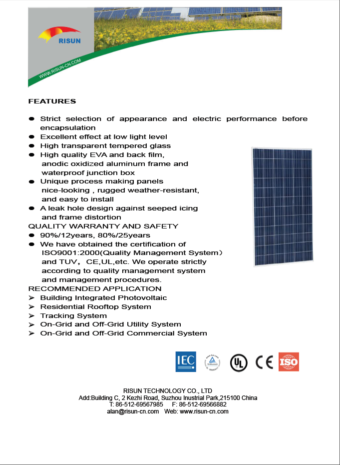 China best PV supplier poly 300w 310w 320w solar panels for industry
