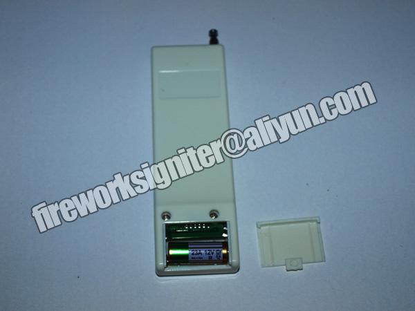 remote control system.jpg