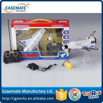 shuttle giocattolo  Space Shuttle,Giocattolo Spaceship - Buy Navetta Spaziale Giocattolo ...