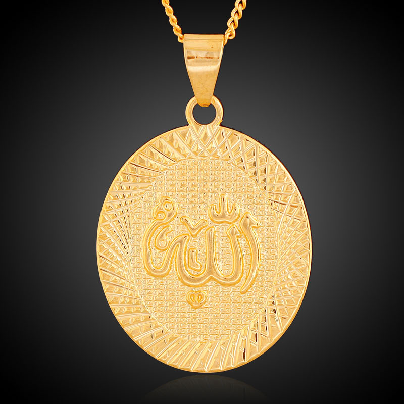 2018 Fashion New Design 18K Gold Plated Oval Muslim Allah <strong>Pendant</strong> For Copper Alloy Jewelry
