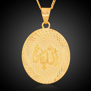 2018 Fashion New Design 18K Gold Plated Oval Muslim Allah Pendant For Copper Alloy Jewelry
