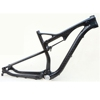 2017 new arrival 29er BSA full suspension mtb carbon fiber frame with 110mm travel