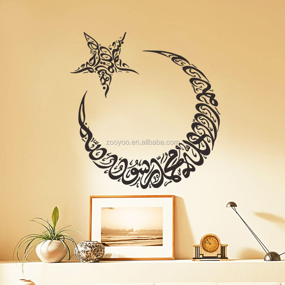 Zooyoo D Reusable Custom Vinyl Sticker Islamic Sticker Muslim - Custom reusable vinyl wall decals