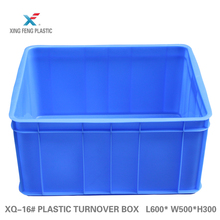 EU standard plastic box made from 100% virgin HDPE plastic turnover crate 600*500*300mm