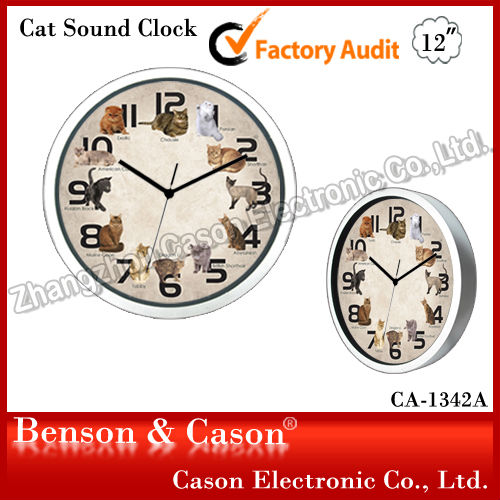 funny sound musical wall clock