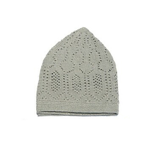 cf7ca718a8d BSCI Audit knitted Kufi Skull Cap - Grey One-size Turkish Muslim Islamic