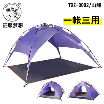 Explorer Auto tent camping outdoor tourism 3-4 set rain double four seasons account for family leisure