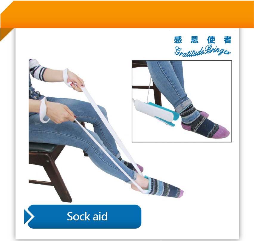 Sock Stocking Aid with Cotton Strap