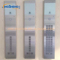 schindl** elevator spare parts Touch panel cop lop