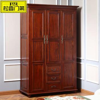 Ordinaire Different Colour Almirah Latest Product 3 Door Bedroom Wardrobe Solid Wood  Wardrobe Design