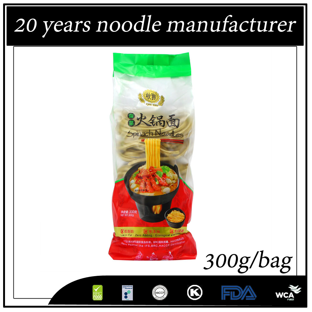 Qiushi Chinese vegetable spinach fine noodles 300g with kosher certification
