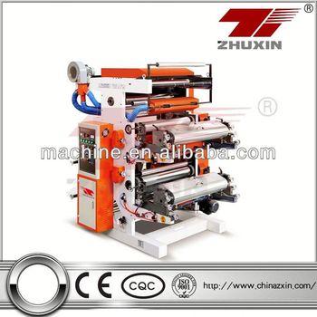 digital mug printing machine