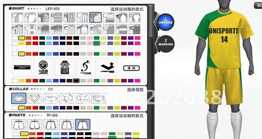 938c523c0e18 create your own jersey online create your own jersey online ...