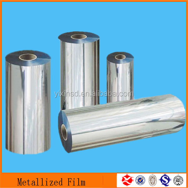 Brushed aluminum metallized PET film packaging film