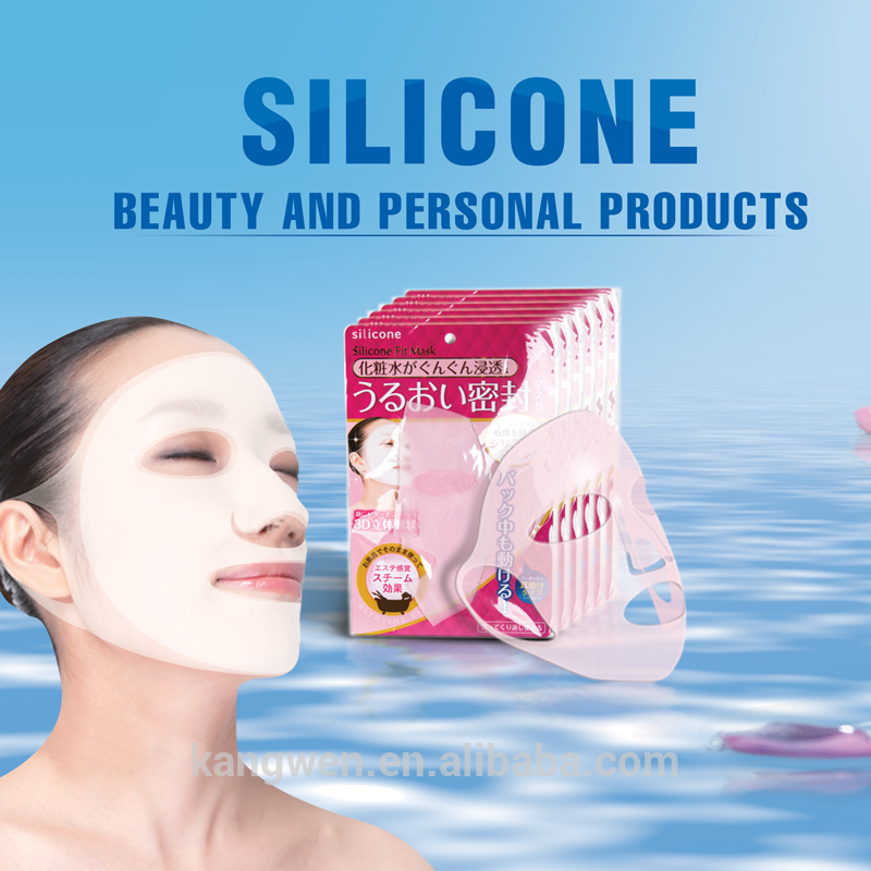 2016 New Women Lady Silicone Facial Mask Prevent Water Evaporation women mask in silicone