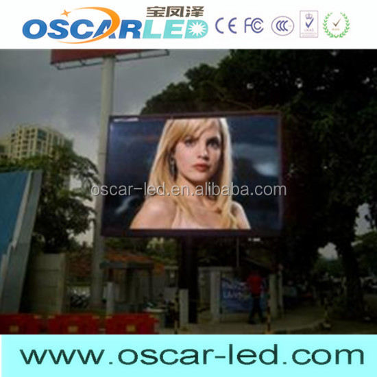 hot new products for 2016 outdoor electronic advertising led display screen for shopping mall advertising