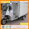 Top Sale New Products 200cc Three Wheel Motorcycle Made In China