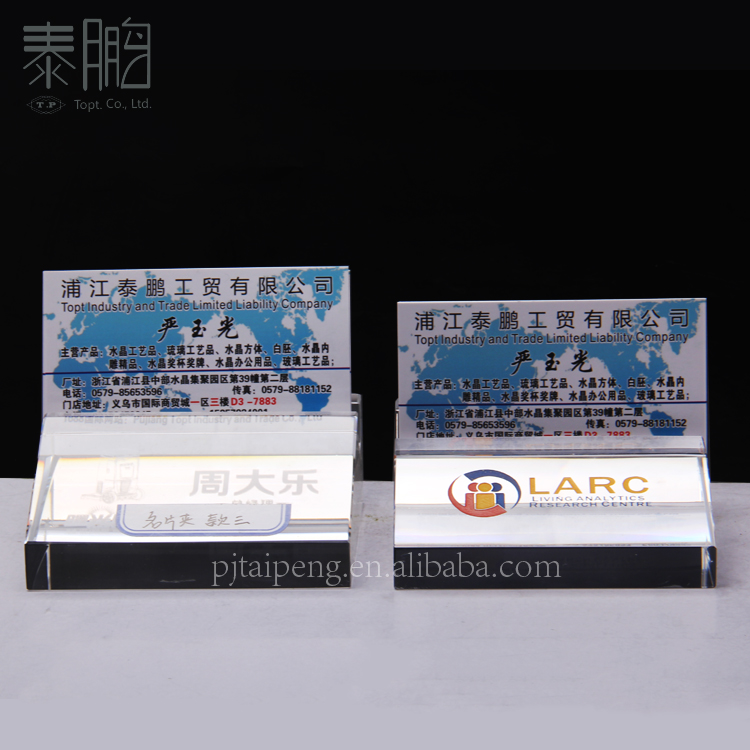 Crystal Business Card Holder, Crystal Business Card Holder Suppliers ...