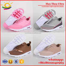 Max Lightweight Cheap Running Shoes Small Cushion Air Sport Shoes Thea Ultra Men and Women