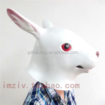 Hippopotamechevalsourisvache En Latex Pleine Tête Masque Buy