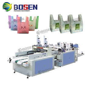 Automatic Punching hot cutting and hot side sealing bag making machine