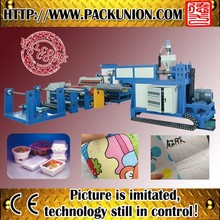 plastic sheet printing machine