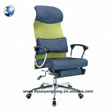 Modern fabric swivel multifunction office bed chair with footrest