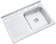 Hot selling 201 SS italian kitchen sink with single drain board