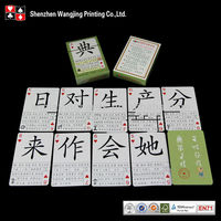 Custom Printed Chinese Learning Flash Cards